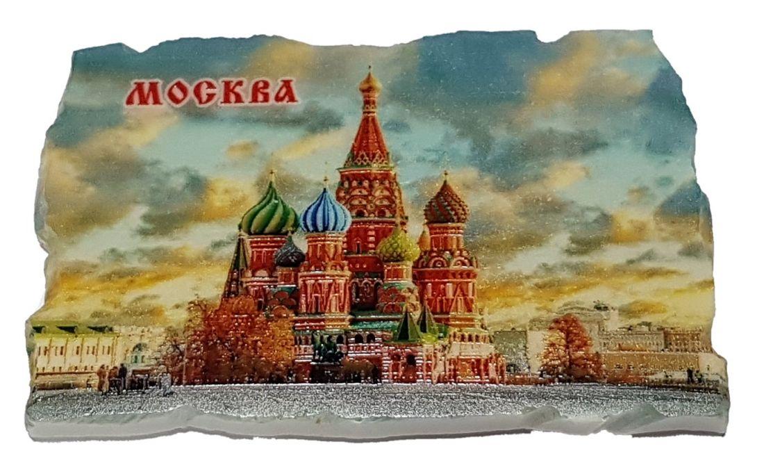 Магнит Собор Василия Блаженного