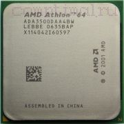 Процессор AMD Athlon 64 3500+ - 939, 1 ядро/1 поток, 2.2 GHz, 67W