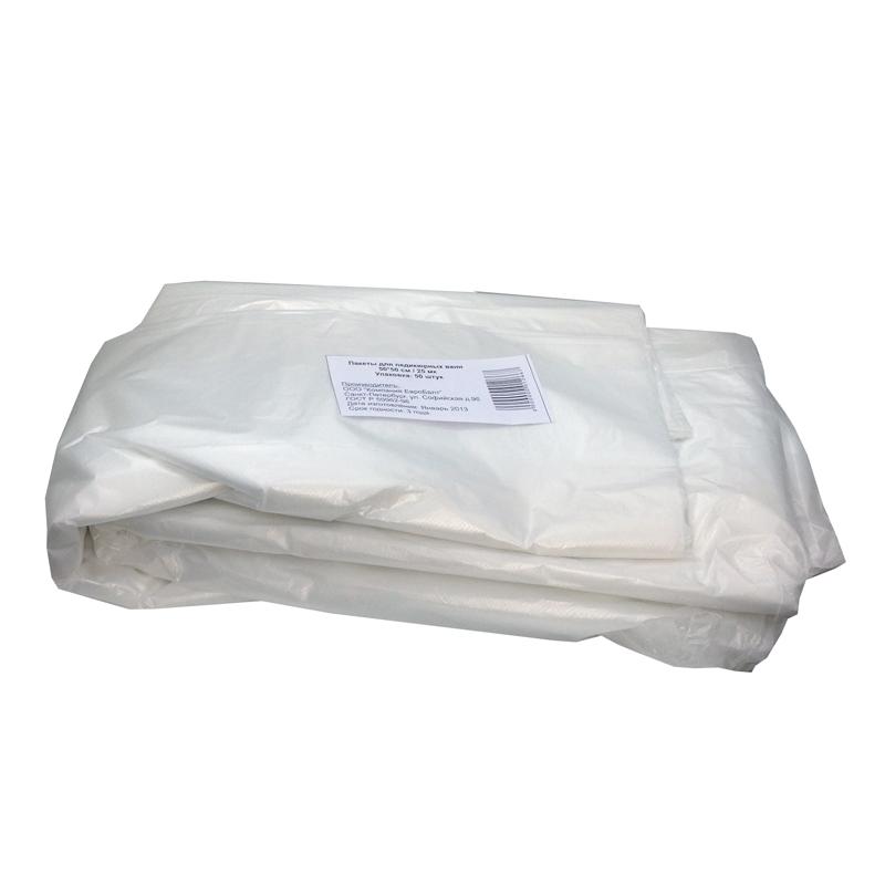 Пакеты для педикюрных ванн 50*50см  50шт