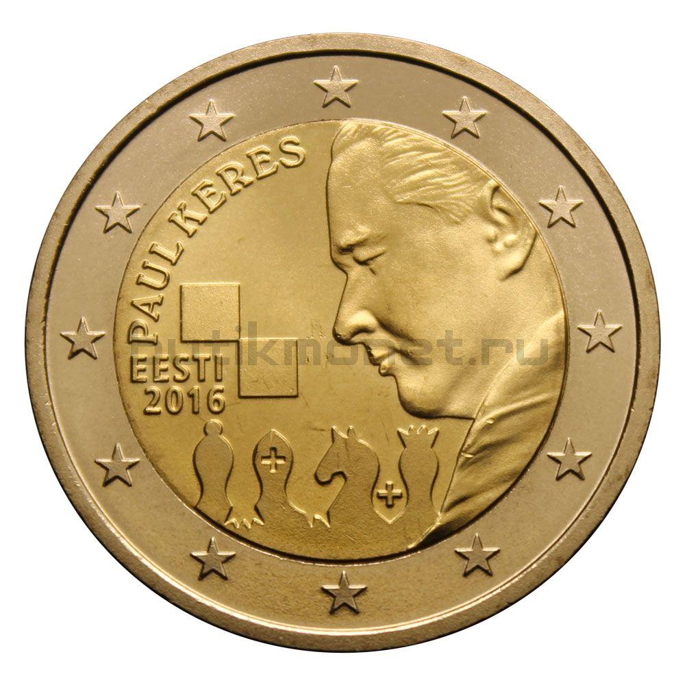 2 евро 2016 Эстония 100 лет со дня рождения Пауля Кереса