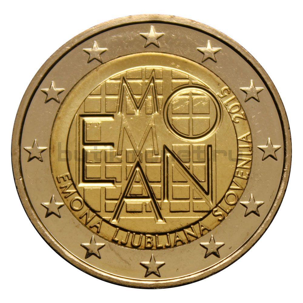 2 евро 2015 Словения 2000 лет каструму Эмона