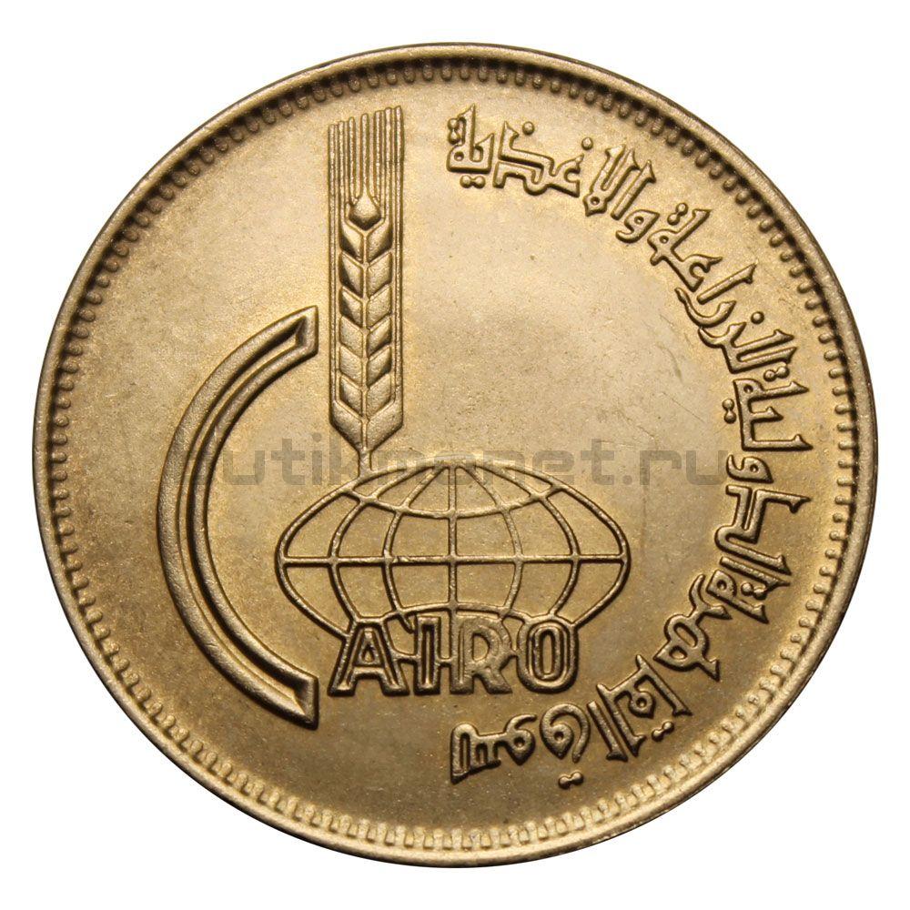 10 пиастров 1969 Египет Каирская международная сельскохозяйственная ярмарка