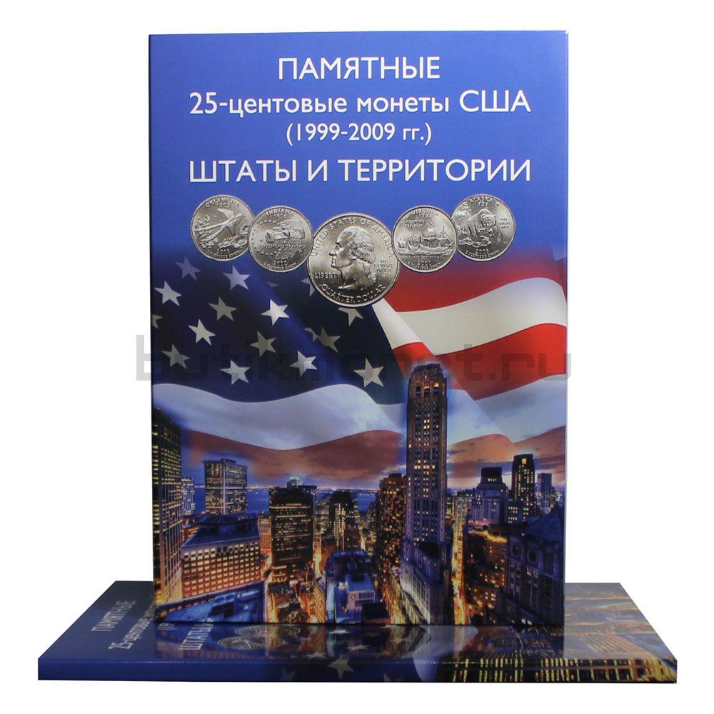 Альбом-коррекс для монет США Штаты и территории