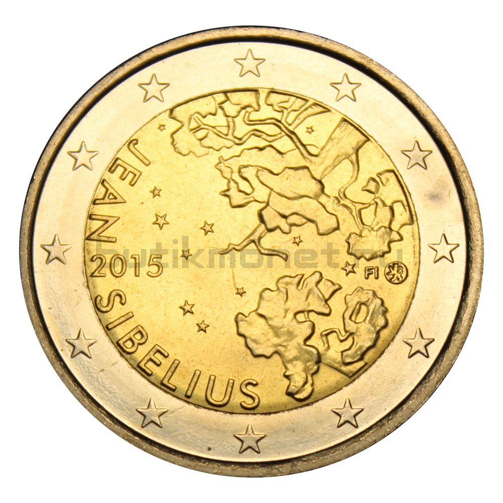2 евро 2015 Финляндия 150 лет со дня рождения Яна Сибелиуса