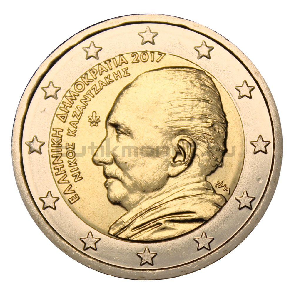 2 евро 2017 Греция 60 лет со дня смерти Никоса Казандзакиса