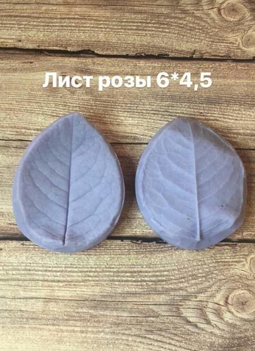 Вайнер ЛИСТ РОЗЫ