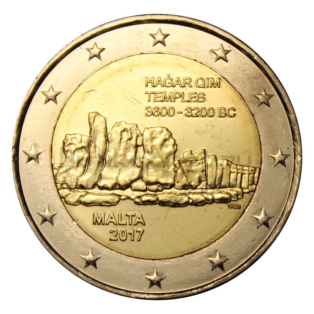 2 евро 2017 Мальта Доисторические города Мальты - Хаджар-Ким