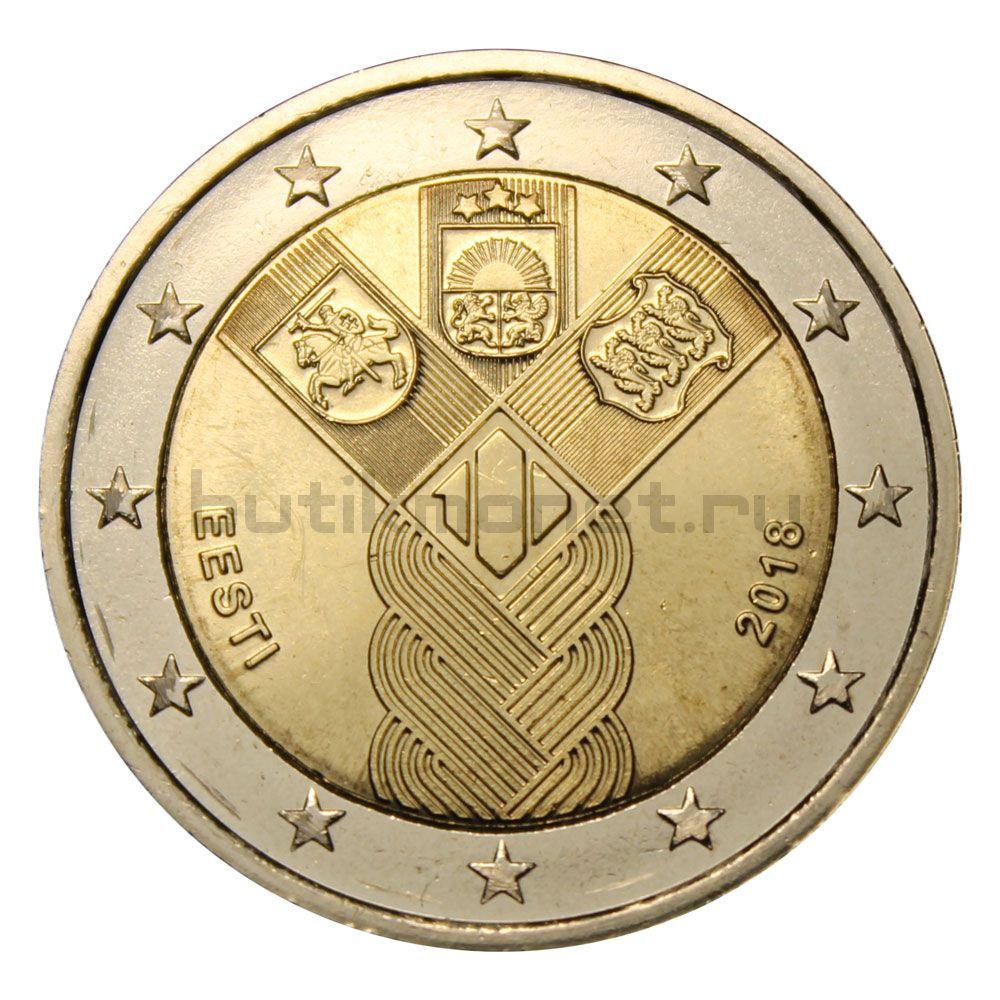 2 евро 2018 Эстония 100 лет государствам Балтики