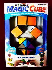Волшебный куб