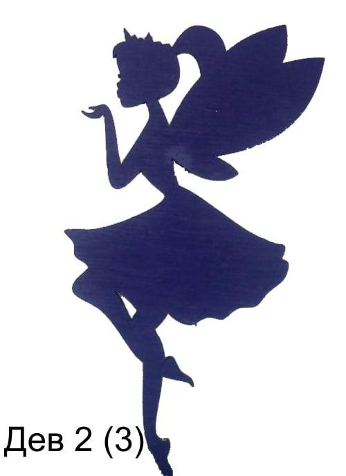 Топпер Девочка 2