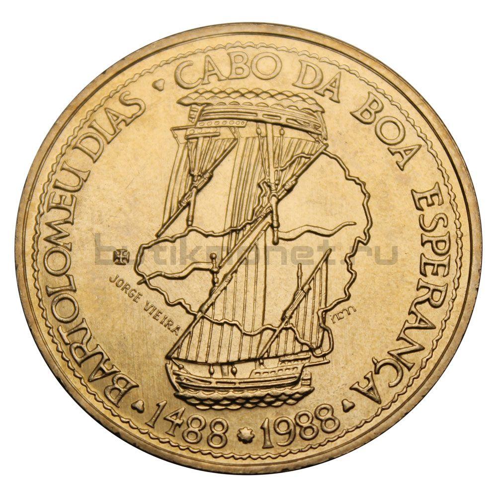 100 эскудо 1988 Португалия Бартоломеу Диаш (Золотой век открытий)