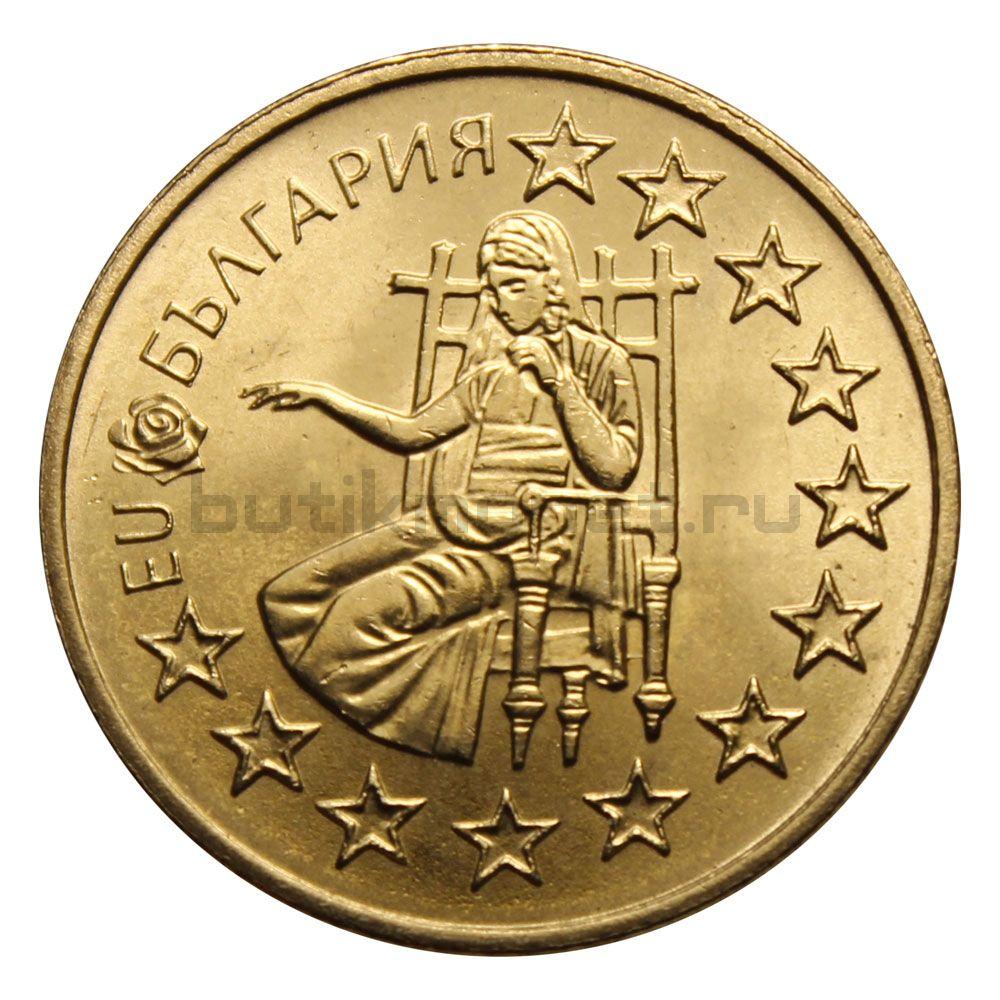 50 стотинок 2005 Болгария Членство Болгарии в Европейском союзе