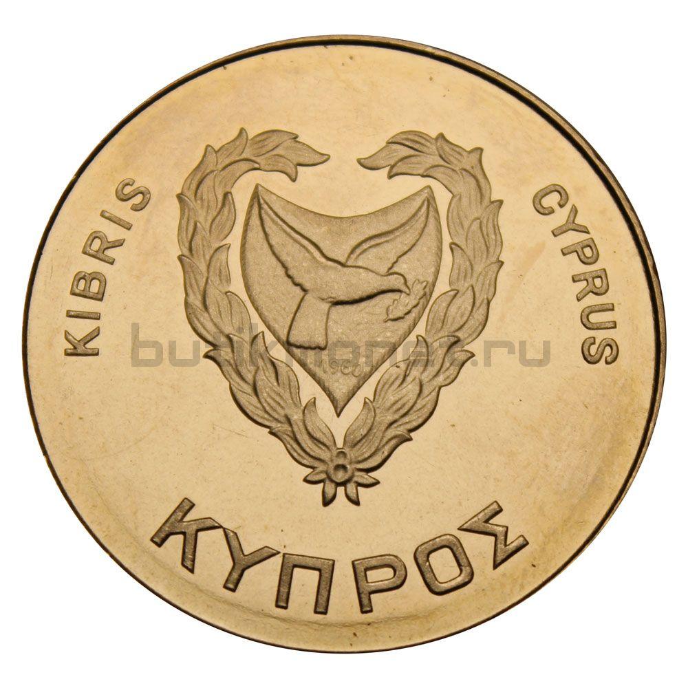 500 милей 1981 Кипр ФАО - Всемирный день продовольствия