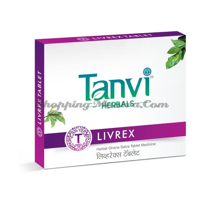 Ливрекс тоник для печени Танви Хербалс | Tanvi Herbals Livrex Tablets