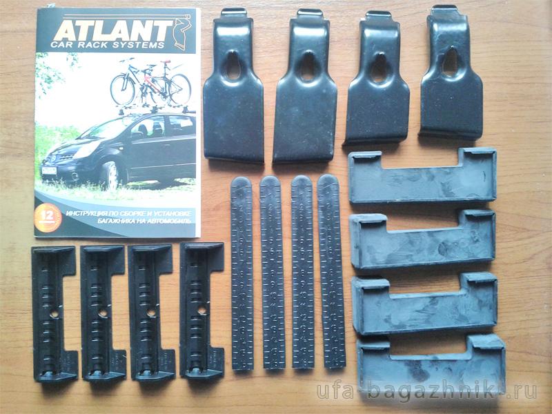 Адаптеры для багажника Lifan Solano II (4-dr sedan) 16-..., Атлант, артикул 7211