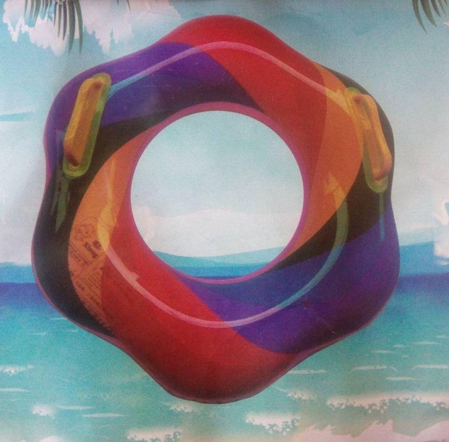 Радужный надувной круг с ручками (диаметр: 70 см)