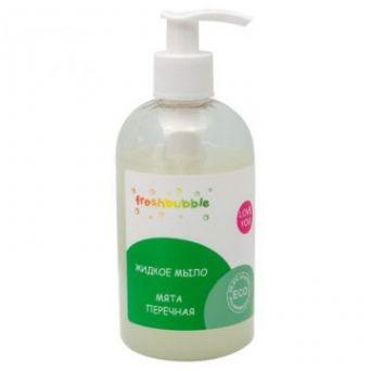 Freshbubble - Жидкое мыло Мята перечная 300 мл
