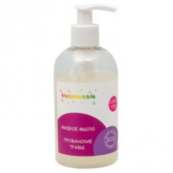 Freshbubble - Жидкое мыло Прованские травы 300 мл