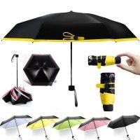 купить Карманный зонт umbrella в ассортименте недорого