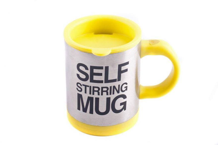 Кружка - миксер Self Stirring Mug (Цвет: Желтый)