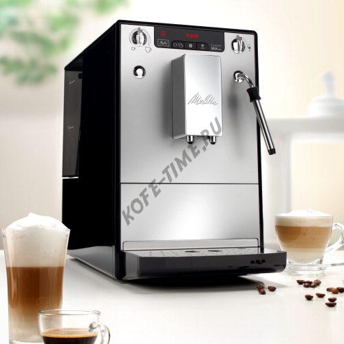 Кофемашина melitta caffeo solo&milk e953-102 отзывы
