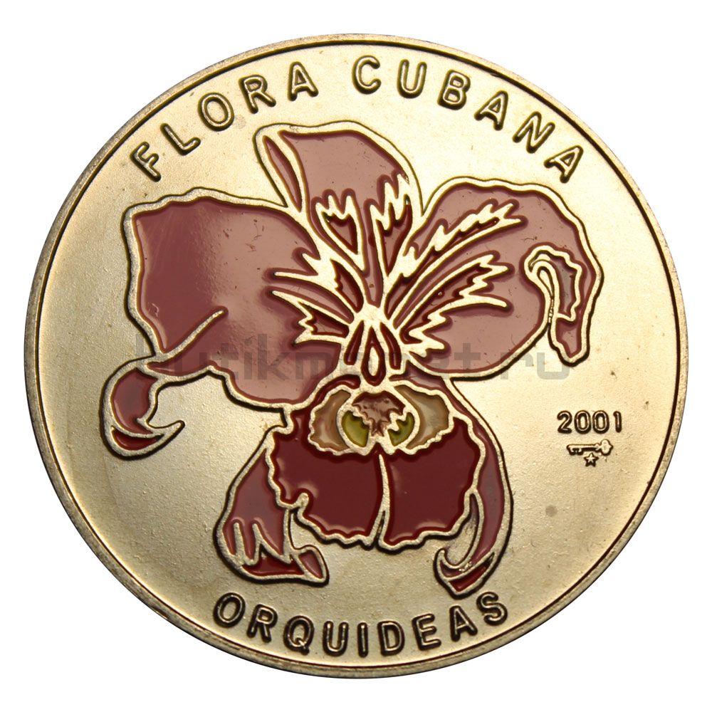1 песо 2001 Куба Орхидея розовая (Карибская флора)