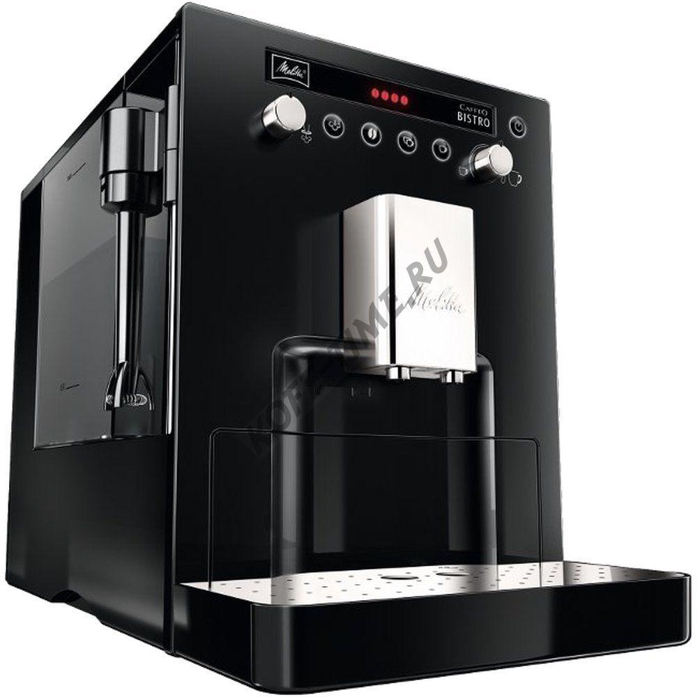 Кофемашина Melitta Caffeo Bistro Black