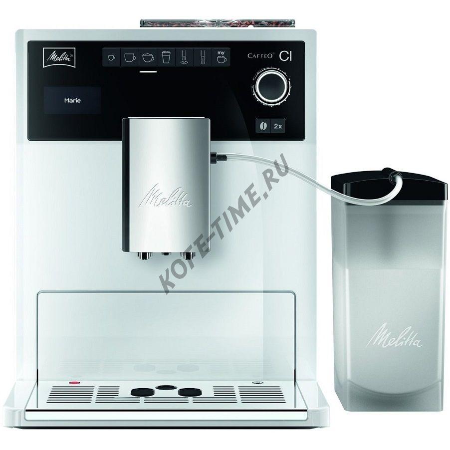 Кофемашина Melitta Caffeo CI Е 970-102 (White)