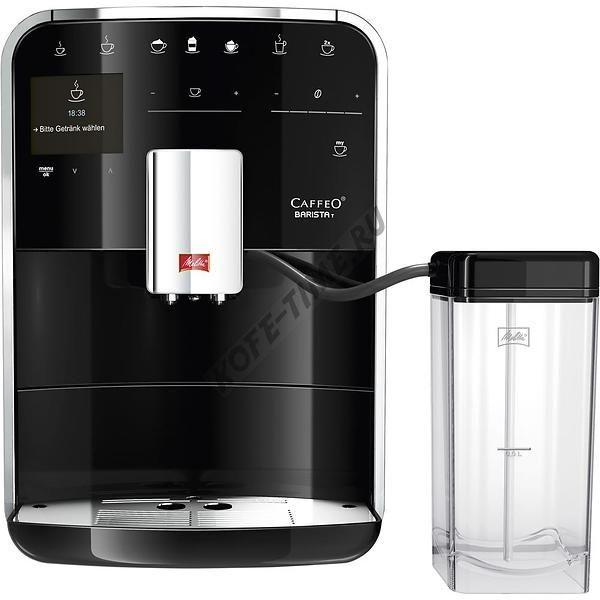Кофемашина Melitta Caffeo F 730-202 Barista T Black