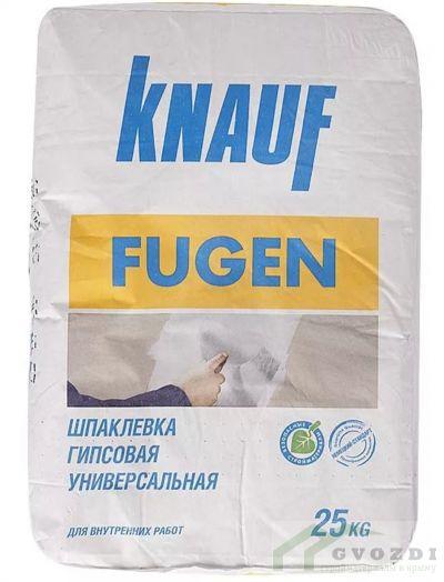 Шпатлевка Knauf FUGEN, Кнауф Фуген, гипсовая (25 кг)
