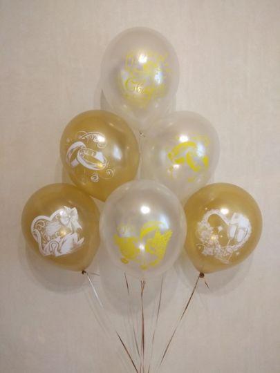 Свадьба Золото и Жемчуг латексные шары с гелием
