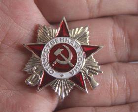 Орден отечественной войны 2 степени копия 30 мм