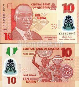 Банкнота Нигерия 10 найра 2017 год