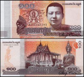 Банкнота Камбоджа 100 риелей 2014