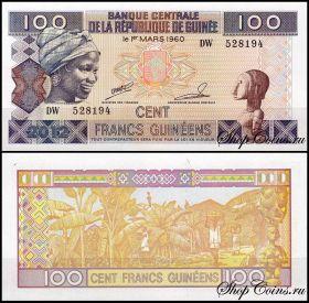 Банкнота Гвинея 100 франков 2012