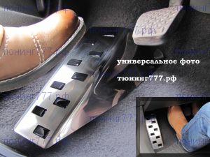 Накладка на площадку для отдыха левой ноги, Alufrost, сталь
