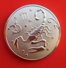 Медальон знаки зодиака Рак Серебро покрытие 30 мм