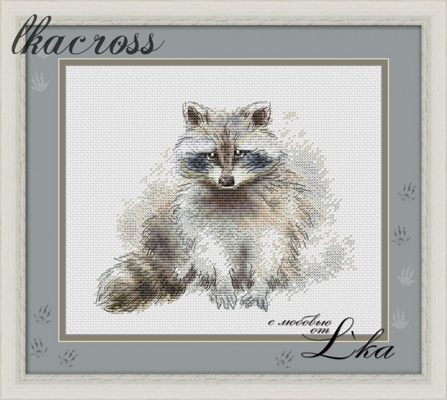"""Raccoon"". Digital cross stitch pattern."