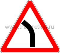 """Дорожный знак 1.11.2 """"Опасный поворот"""" (налево)."""