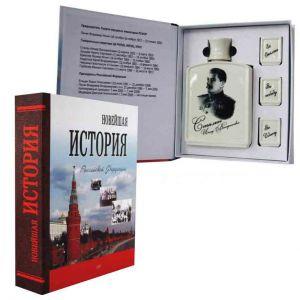 """""""История России"""" ( И.В.Сталин)"""