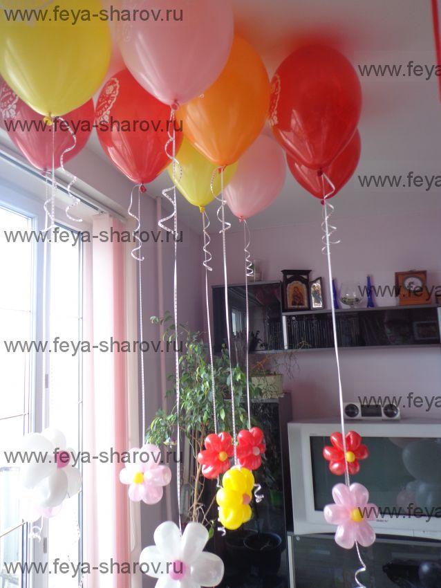 """Гелиевый шар 14""""-34см с цветком"""