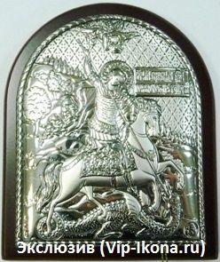 Серебряная икона Святого Георгия Победоносца (7*8,5см., Россия) в дорожном футляре