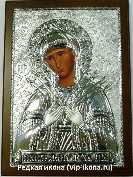 Серебряная икона Богородицы Семистрельной (листовое серебро, 15*21см., Россия)