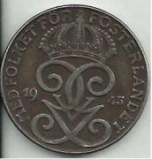 2 эре. 1943 год.