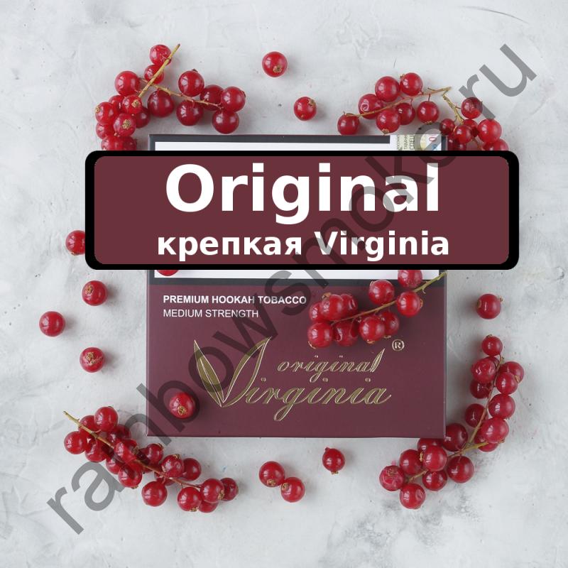 Original Virginia Original 200 гр - RedberrySoup (Красная Смородина)