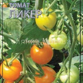 Томат Ликер оранжевый F1 (томаты-фрукты)