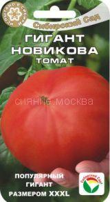 Томат Гигант Новикова (плоды размером XXXL)