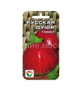 Томат Русская душа ( Сиб Сад )