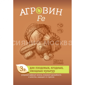 Агровин Fe, 3 гр.