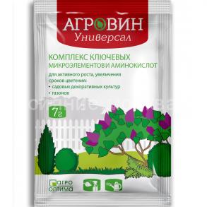 Агровин Универсал для садовых декоративных культур и газонов, 7 гр.